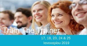 Train the Trainer – Εκπαίδευση Εκπαιδευτών