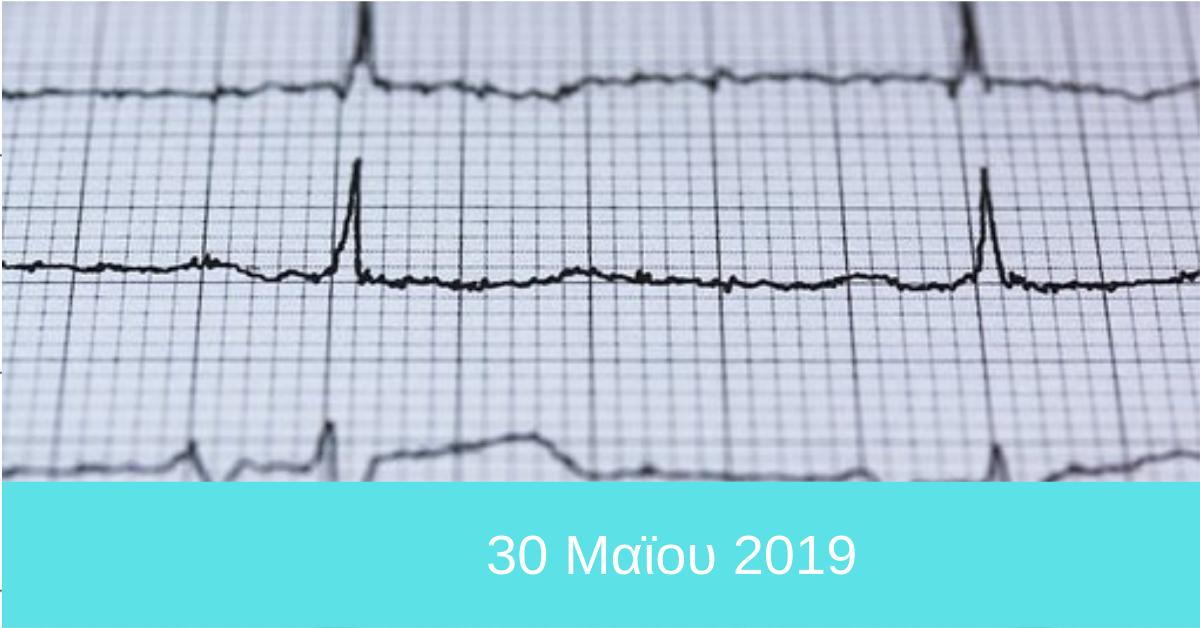 30 Μαϊου 2019 (5)