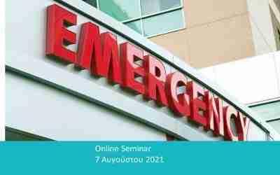 Αναγνώριση και Διαχείριση απειλητικών για τη ζωή καταστάσεων στο Τ.Α.Ε.Π και ο ρόλος του Προηγμένου Νοσηλευτή